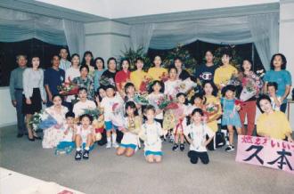 1998年 3周年記念発表会 親子のきずながますます深まりました。