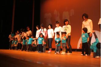 2008年3月親子卒業イベント