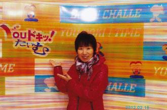 富山テレビYouドキッ!たいむ にレギュラー出演しました(~2014年3月)
